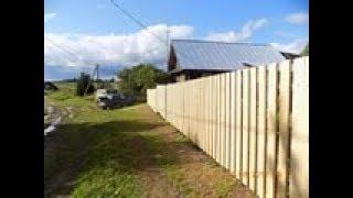 видео Деревянный забор на даче своими руками