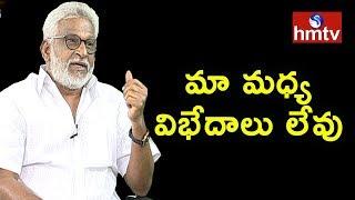 YV Subba Reddy Talks on Balineni Srinivasareddy | hmtv