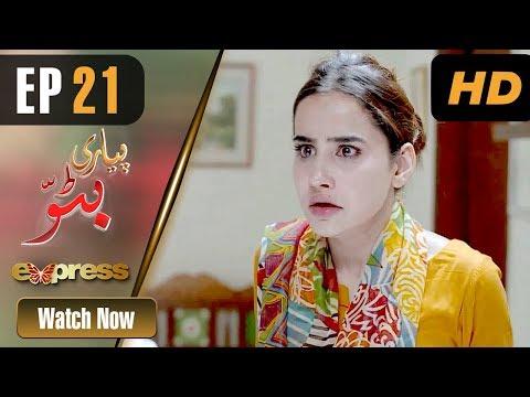 Piyari Bittu - Episode 21 - Express Entertainment Dramas