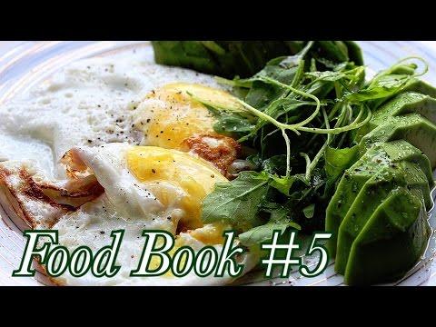 🍒Food Book #5: моё МЕНЮ НА НЕДЕЛЮ!🍒Что я ем каждый день🍒 AlenaPetukhova - Простые вкусные домашние видео рецепты блюд