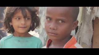 ROBIN HOOD ARMY - KARACHI (Documentary as a class project)
