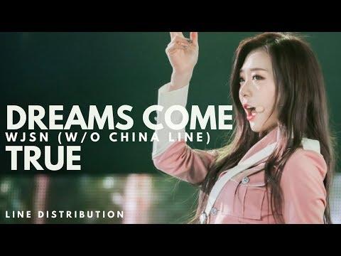 Download musik WJSN/COSMIC GIRLS 우주소녀 (w/o China Line) - DREAMS COME TRUE 꿈꾸는 마음으로|| Line Distribution gratis