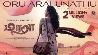 Maara | Oru Arai Unathu Song Lyric Video | Ghibran | Thamarai | Dhilip Kumar