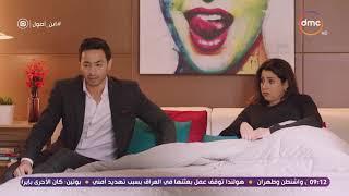 هشام لـ نعمة: ماتقوليش ليا يا ابن أمك عشان بتعصبني #ابن_أصول