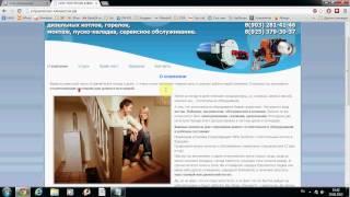 Запуск и настройка контекстной рекламы Яндекс Директ самостоятельно.(Обучающее видео по запуску и настройке контекстной рекламы в Яндекс Директе самостоятельно. В видео упомян..., 2013-06-19T13:01:13.000Z)