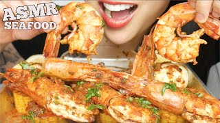 ASMR  SEAFOOD BOIL *GIANT PRAWNS + SPICY SEAFOOD SAUCE (EATING SOUNDS) NO TALKING | SAS-ASMR