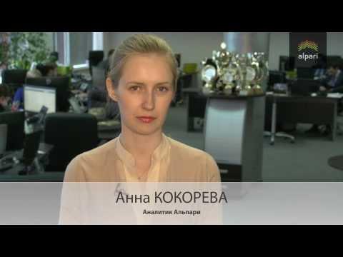 «ЦБ РФ начал покупку валюты для пополнения резервов. Каким будет курс рубля в мае?»