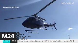 Священники совершают крестные облеты против коронавируса - Москва 24