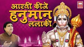 Shree Hanumanji Ki Aarti