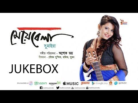 MEYEBELA || SUMAIYA || ASHOK BHADRA || ALBUM || AUDIO JUKEBOX || ROOH MUSIC INDIA