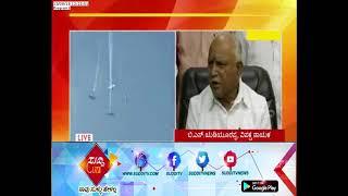 Air Show : Opposition Leader B.S Yeddyurappa Statement - 'ಏರ್ ಶೋ ಲಖನೌಗೆ ಶಿಫ್ಟ್ ಆಗಲು ಬಿಡಲ್ಲ'