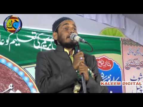 Mumtaz Ahmad Tandvi Part 1
