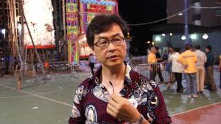 waiyan的2013-05-18太平清醮-正總理-鄺世來相片