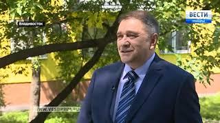 «Вести: Приморье. Интервью»: 100 дней работы Олега Гуменюка на посту мэра Владивостока