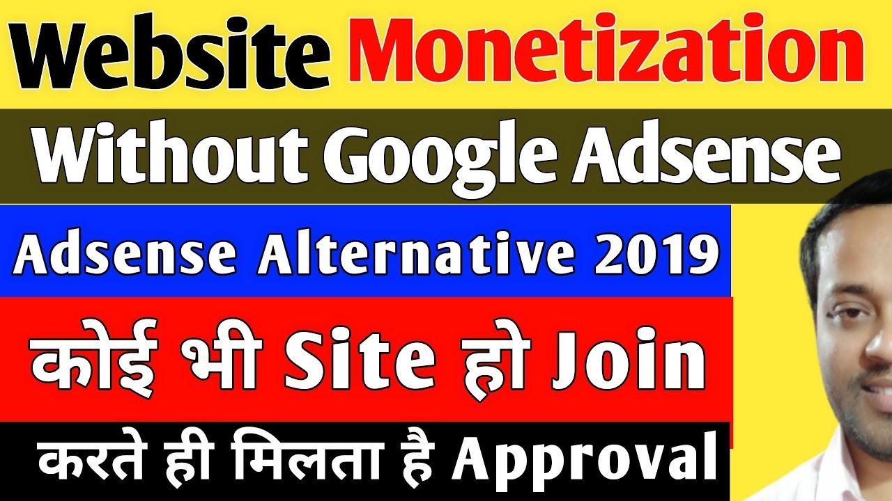 (Part - 2 )बिना Adsense के अपने website से पैसा कमाए | Best Google Adsense Alternatives 2019