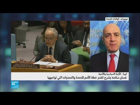 هل من مؤشرات بانفراجه قريبه في الأزمة الليبية؟  - نشر قبل 2 ساعة