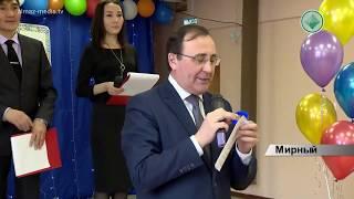 В Мирном открылись бесплатные курсы компьютерной грамотности для пожилых