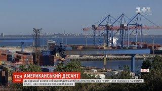 До Одеської затоки зайшов надсучасний американський катамаран