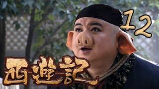 【2010新西游记】(Eng Sub) 第12集 计收猪八戒 Journey to the West 浙版西游记
