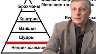 В.В.Пякин: