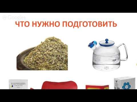 Голодание по Оганян Марве -