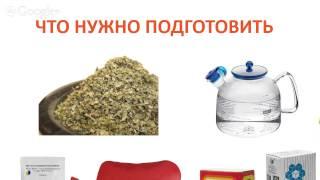 Методика Марвы Оганян