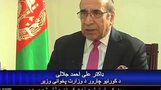 Interview with Ali Ahmad Jalali on Afghanistan