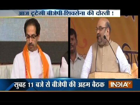 Aaj Ki Baat - BJP-Shiv Sena Alliance On The Brink Of A Break | 22 September 2014 - India TV