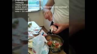 Самый вкусный рецепт приготовления кеты!!!
