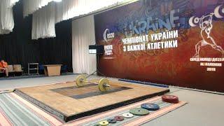 Чемпіонат України з важкої атетики серед молоді до 23 років. 9 серпня