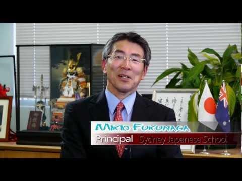 Video Production Sydney :: Sydney International Japanese School by Encore Media