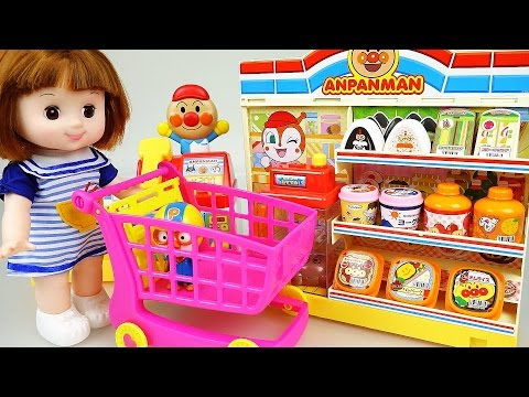 Thumbnail: Baby doll Mini mart and ABC Surprise eggs cooking toys