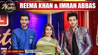 BOL Nights with Ahsan Khan | 13 June 2019 | Imran Abbas | Reema Khan | BOL Entertainment