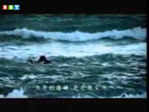 [HD] OST Tiếu Ngạo Giang Hồ 2000 (End) - Nhậm Hiền Tề