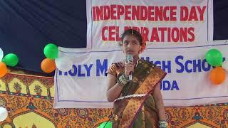 Independence Day Speech in Telugu by Aishwarya of Class IX of HMHS Ferozguda
