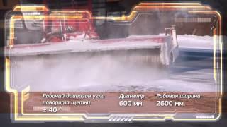 Скания 11 минутH264(Фильм о передовой технике для зимнего содержания автомобильных дорог в Сибири., 2013-01-11T03:41:07.000Z)