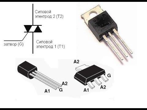 Симистор. Принцип работы, параметры и обозначение на схеме 33