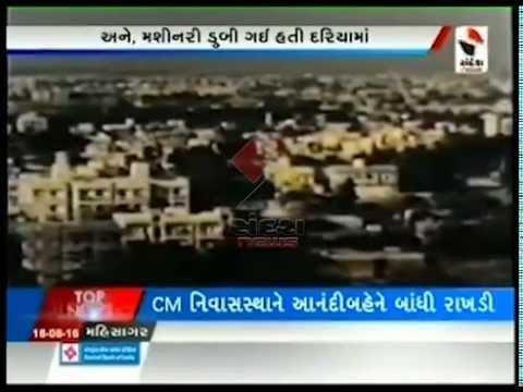 Ahmedabad textile industry    Sandesh News