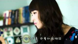【中字】Wonder Girls 先藝 - Maybe (Dream High - Part.2 OST)