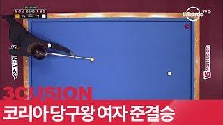 [당구-Billiard] 3 Cushion_Hyun-Kyung Cho v Kyung-Nam Yoon_the King of Korea Billiard_3R_WM SF#1_Full_2