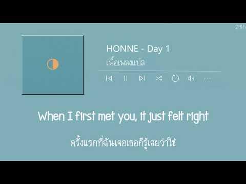 HONNE - Day 1 ◑ [แปลเพลง]
