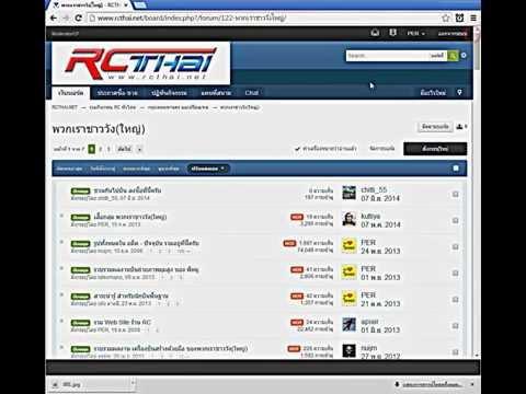 แทรกรูปในเว็บ rcthai.net