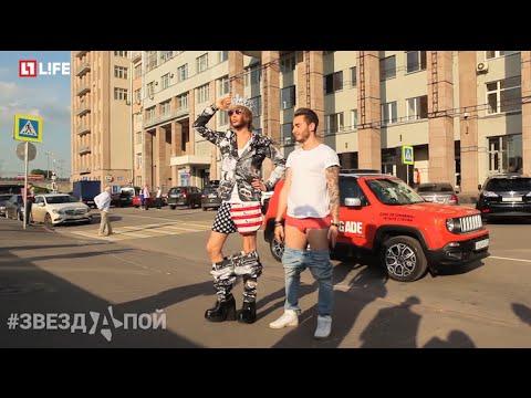 Караоке в машине ЗВЕЗДАПОЙ Сергей Зверев Выпуск 5