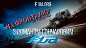 Диана Шурыгина и iPhone - YouTube