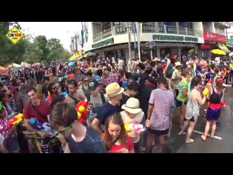 Songkran festival Chiangmai 2016 สงกรานต์เชียงใหม่ 2559 ประตูท่าแพ