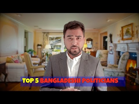 TOP 5 || Bangladeshi Politicians || Episode 1