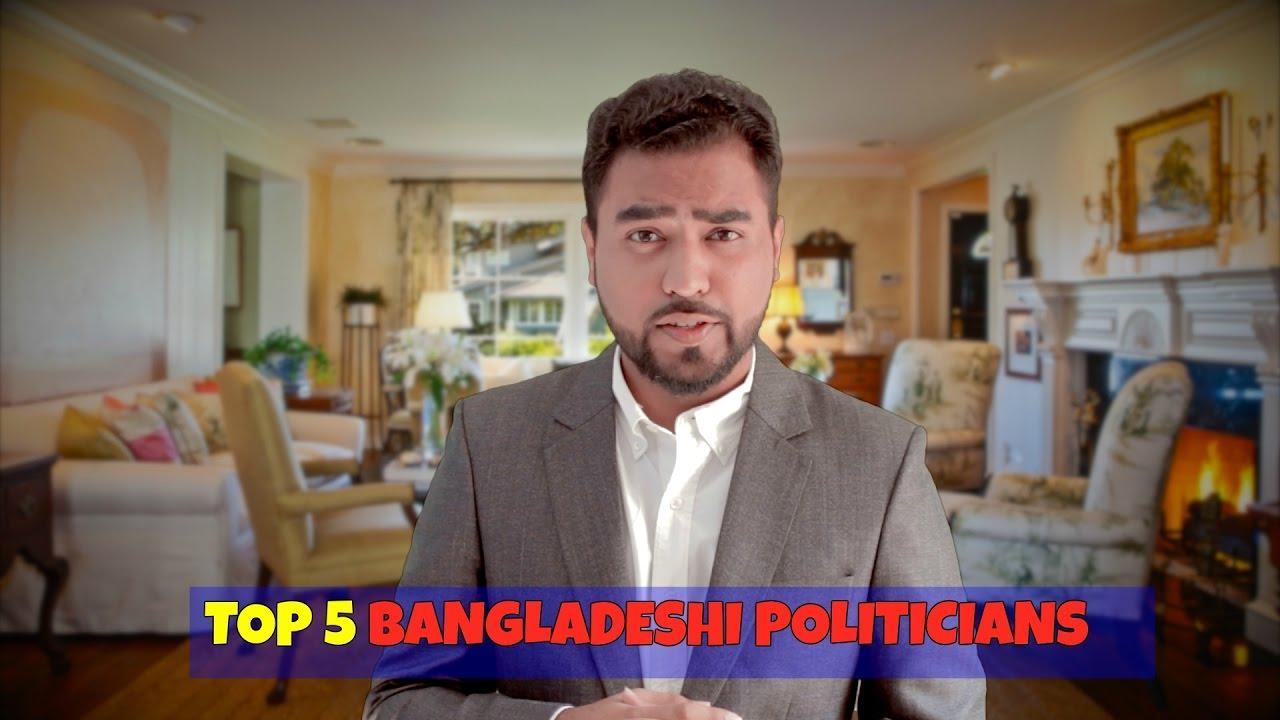 TOP 5 || Bangladeshi Politicians || Episode 1