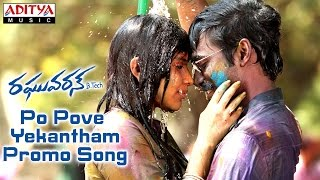 Po Pove Yekantham Promo Song - Raghuvaran B Tech Movie - Dhanush, Amala Paul