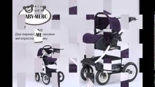 детская коляска baby merc q7 white