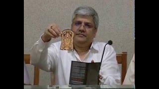 Special stamp on Lord Venkateswara